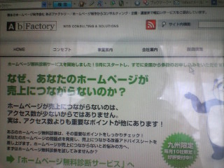 20080514124227.jpg