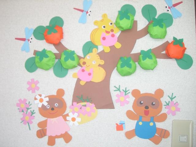 akinokehai2008-003.jpg