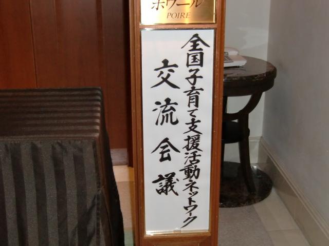 9i7aeua9i14aeu-004.JPG