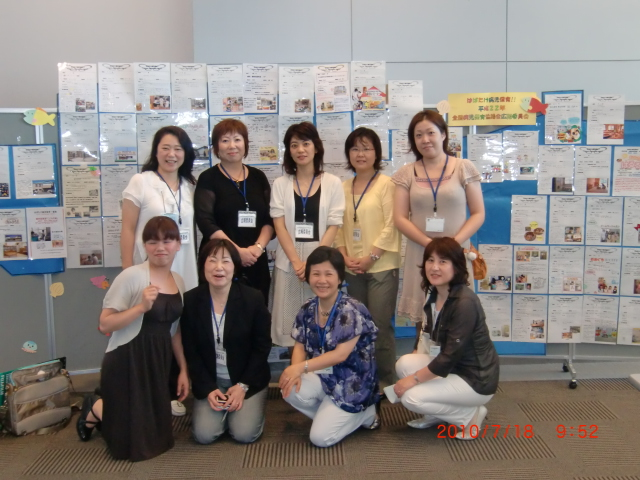 2010aiuthacn-003.JPG