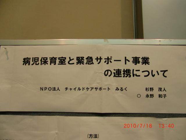2010aiuthacn-010.JPG